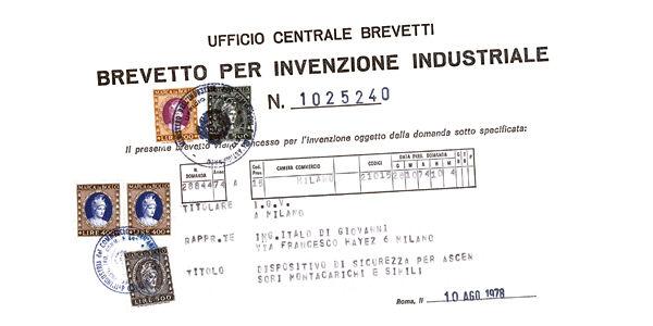 Один из первых промышленных патентов от IGV